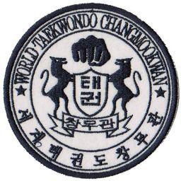 Logo of 35th BAEK´s International Open Taekwondo Chang Moo Kwan Championship