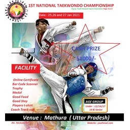 Logo of 1st national taekwondo championship