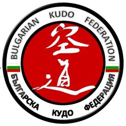 Logo of ДЪРЖАВЕН ШАМПИОНАТ КУДО ПОМОРИЕ