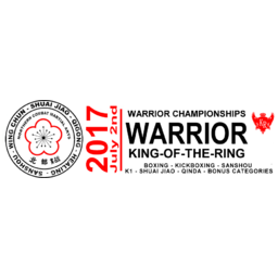 Logo of Fight club2 (16/2/18)