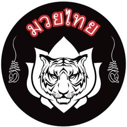 Lotus Thai Boxing