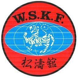 Logo of WSKF - SOUTH ASIAN KARATE-DO CHAMPIONSHIP