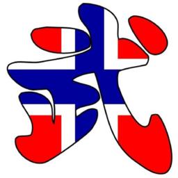 Logo of Kristiansand Sanda Cup 2020