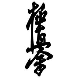 Logo of Kyokushin Challenge 2018