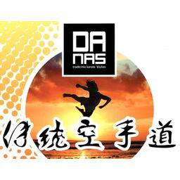 """Logo of Uždaros tradicinio karate klubo """"Danas"""" varžybos"""