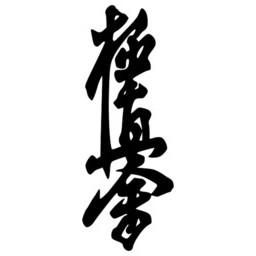 Logo of Kyokushin Challenge 2019